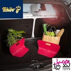 پک 2 عددی پایه نگهدارنده لوازم در صندوق خودرو چیبو | Tchibo