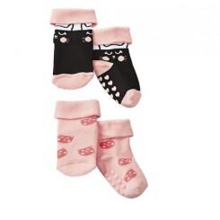 جوراب دوتایی ضد لغزش بچه گانه چیبو | Tchibo