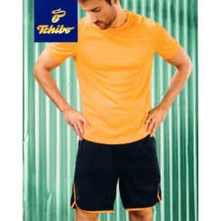 شورت ورزشی مردانه چیبو | Tchibo